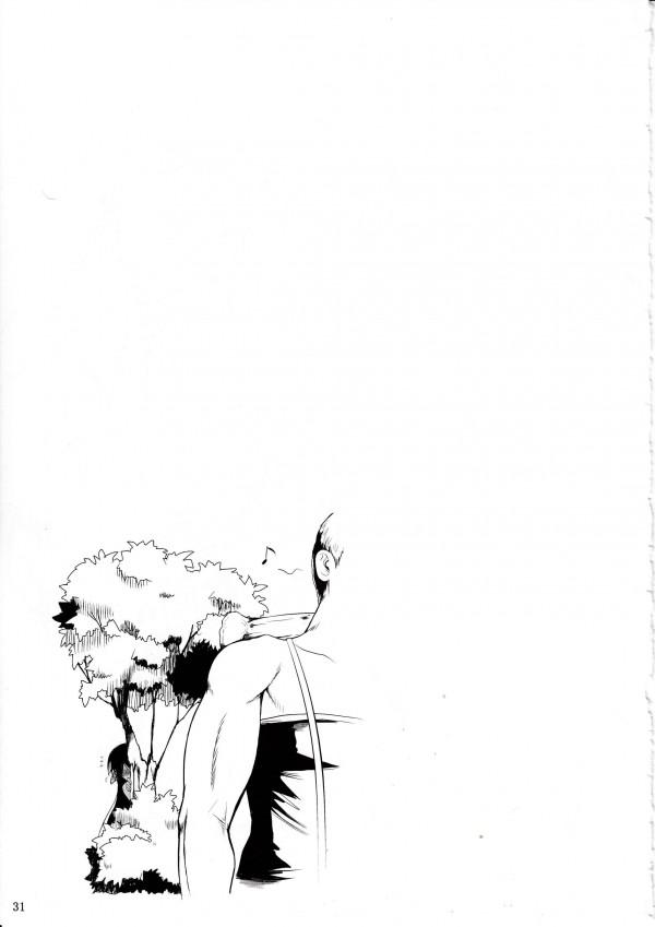 str031