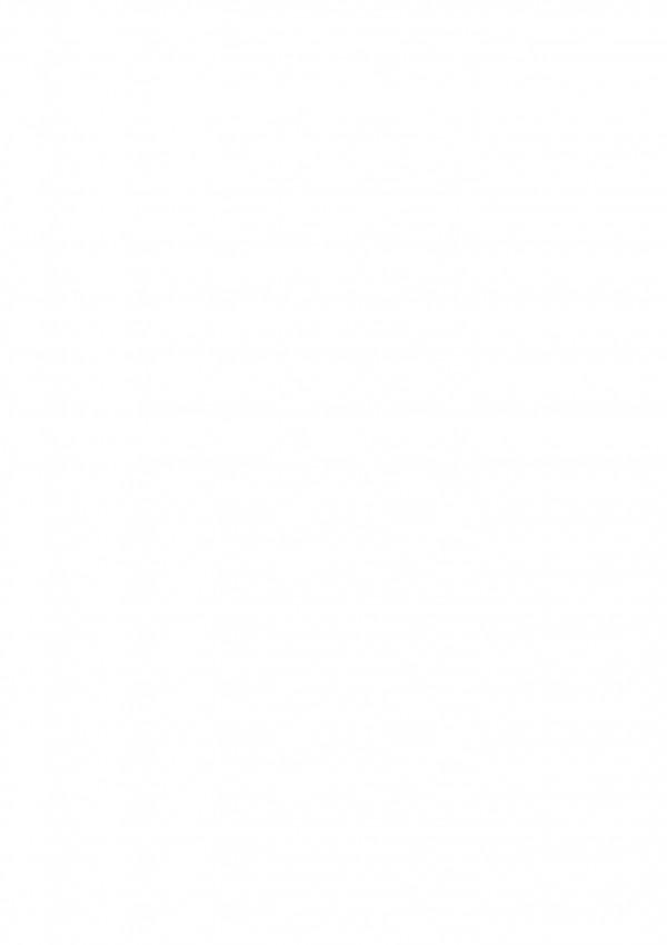 【WORKING!!】処女で仲間外れにされがちな山田葵が相馬博臣にセックス懇願して大人の女にwwwww訓練っつってローター股間に仕込んだまま仕事させつつすっかり仕上がったパイパンまんこにちんこ挿入して歓喜の初中出しSEXwww【エロ漫画・エロ同人誌】t_27_1_027