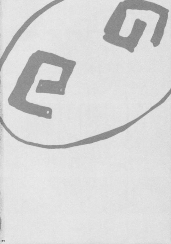 【To LOVEる -とらぶる-ダークネス】勃起して寝てる結城梨斗のチンコを巨乳美少女のララ・サタリン・デビルークがパイズリフェラしたり学校で色んなエロエロコスプレしてエッチしてるおww【エロ漫画・エロ同人誌】t__03