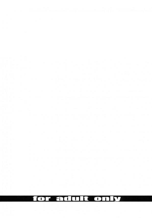 【ロードス島戦記】貧乳少女のディードリットが手マンされたり巨大チンコでマンコとアナル2穴同時ゴブリン姦レイプで陵辱されて中出しされちゃったんだよーww【エロ漫画・エロ同人誌】t_ls_99