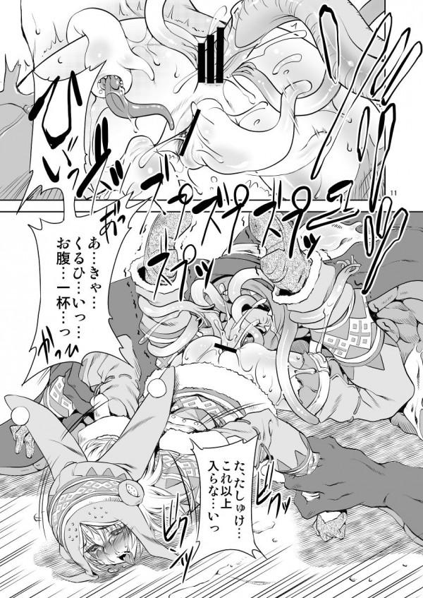 【モンハン】女ハンターがモンスターに拘束されてマンコにアナルに触手突っ込まれて獣姦レイプで陵辱されちゃってるよ~www【モンスターハンター エロ漫画・エロ同人誌】t_p0011