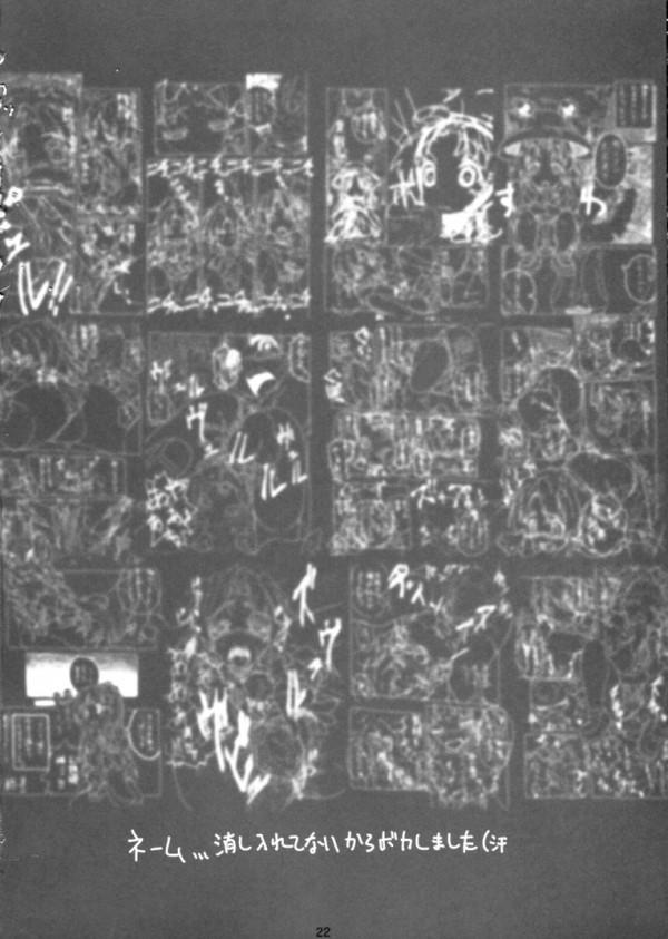 【東方Project】幼い娘幼女の洩矢諏訪子が下衆な男に中出しレイプされちゃってるよwwwちんこ突き付けられ強引に擦られたら嫌なハズなのに気持ちよくなっちゃってボーっとしてたらおまんこガンガン犯されて中出しSEXされちゃったwww【エロ漫画・エロ同人誌】thsk021