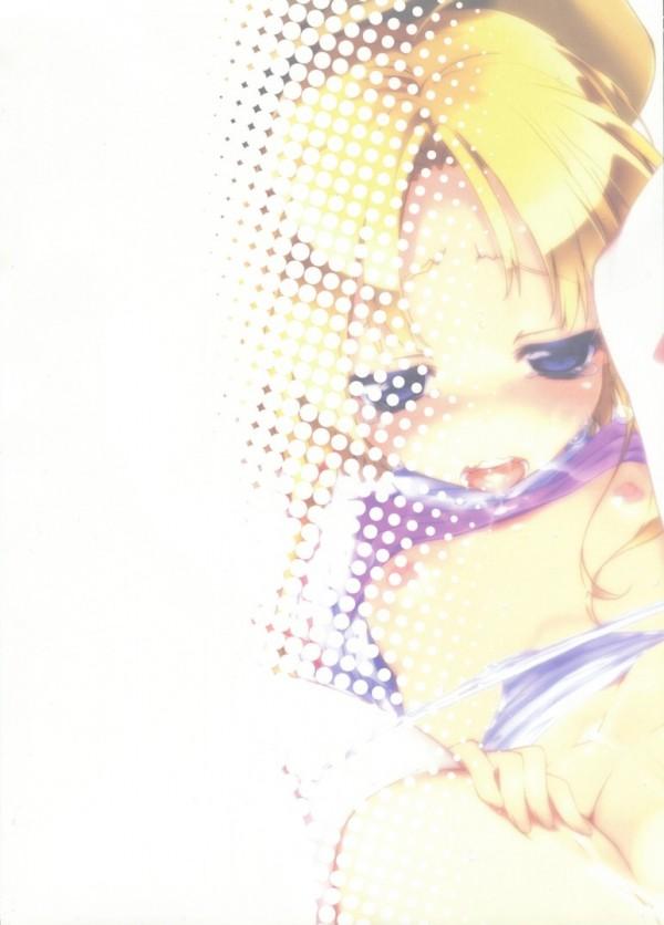 【東方Project】幼い娘幼女の洩矢諏訪子が下衆な男に中出しレイプされちゃってるよwwwちんこ突き付けられ強引に擦られたら嫌なハズなのに気持ちよくなっちゃってボーっとしてたらおまんこガンガン犯されて中出しSEXされちゃったwww【エロ漫画・エロ同人誌】thsk026