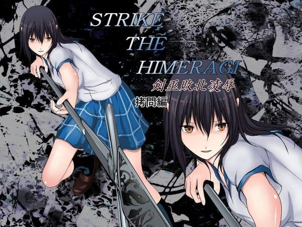 001_himeragi_0001