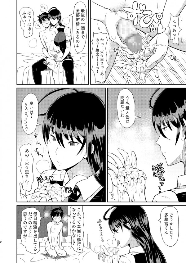 003_honbun_002