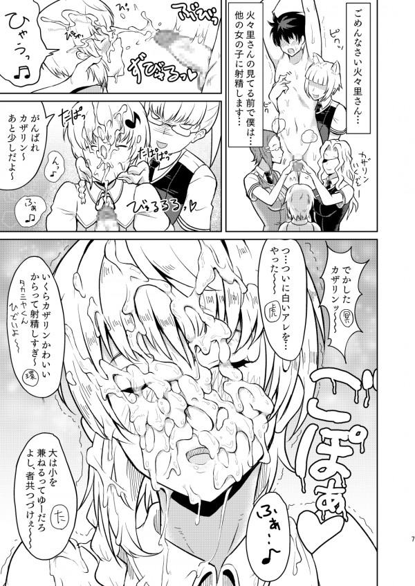 008_honbun_007