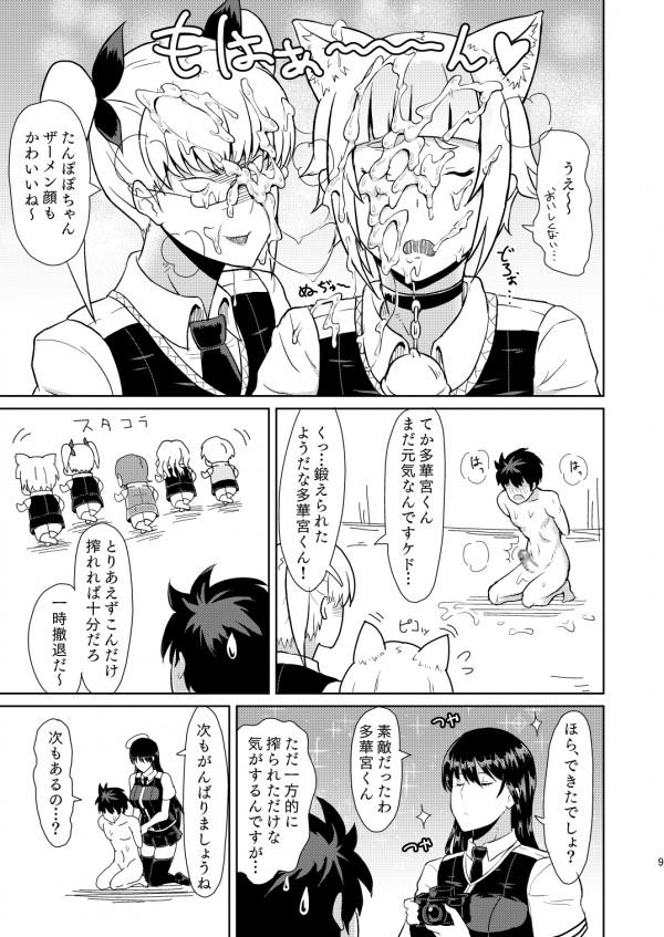 010_honbun_009