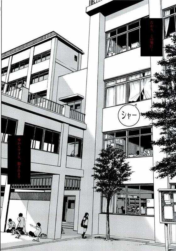 【エロ同人誌】巨乳妹が学校でお兄ちゃんとエッチしようと待ってたら目隠しされて違う人とセックスしちゃった!【無料 エロ漫画】028