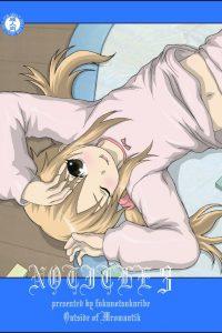 【エロ同人誌】ショタっ子が未成熟な幼馴染に足コキされて射精しちゃった!【無料 エロ漫画】