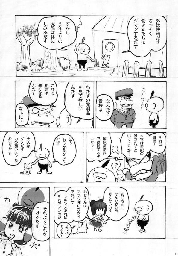 str010