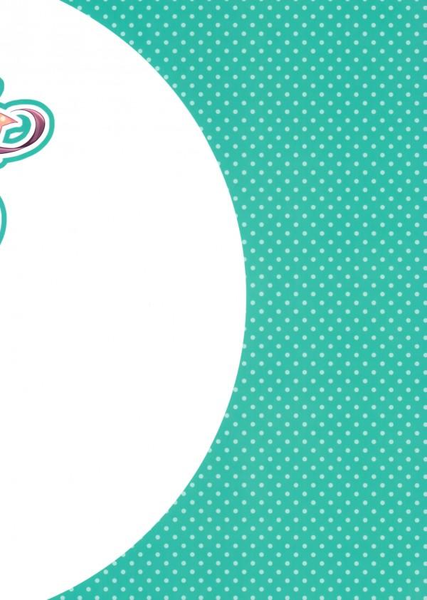 【エロ同人誌】巨乳のお姉ちゃんと一緒にお風呂に入ってエッチな事いっぱいしてもらって中出し近親相姦セックスだお!【無料 エロ漫画】022