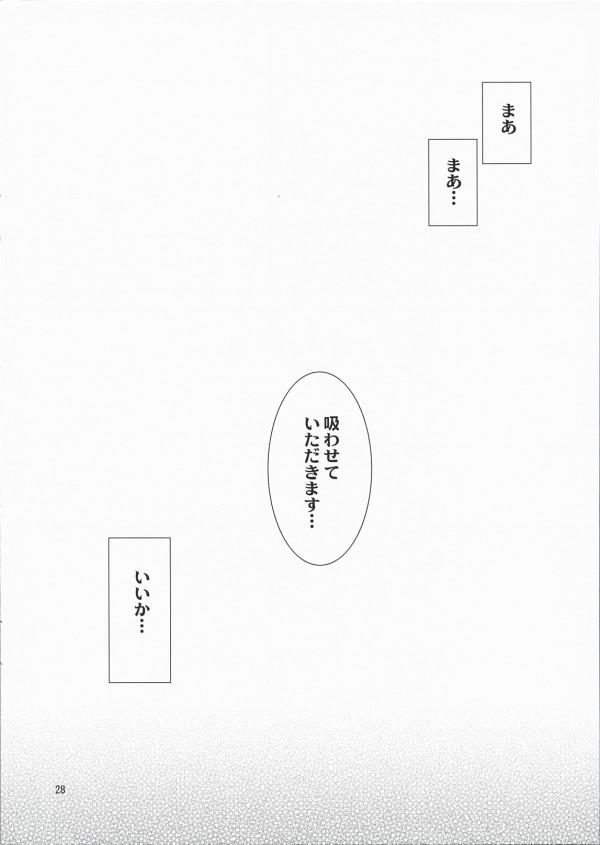 str026