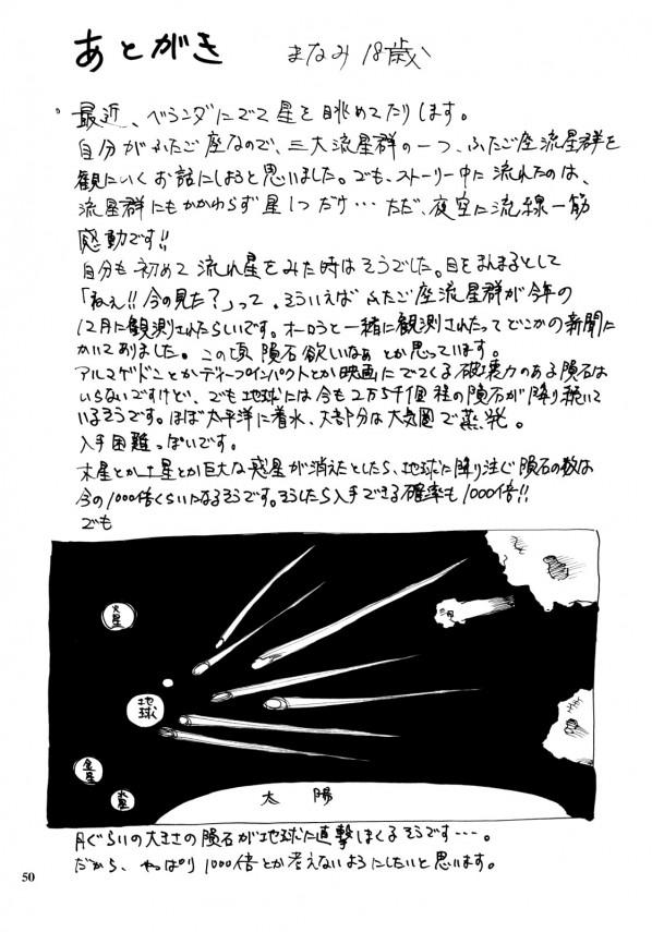 str049