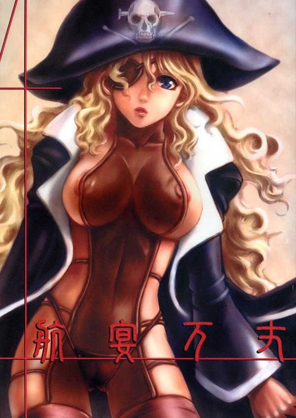 【エロ同人誌】淫乱女王様の巨乳船長たちがセックスしまくりの詰め合わせ的な作品!【無料 エロ漫画】