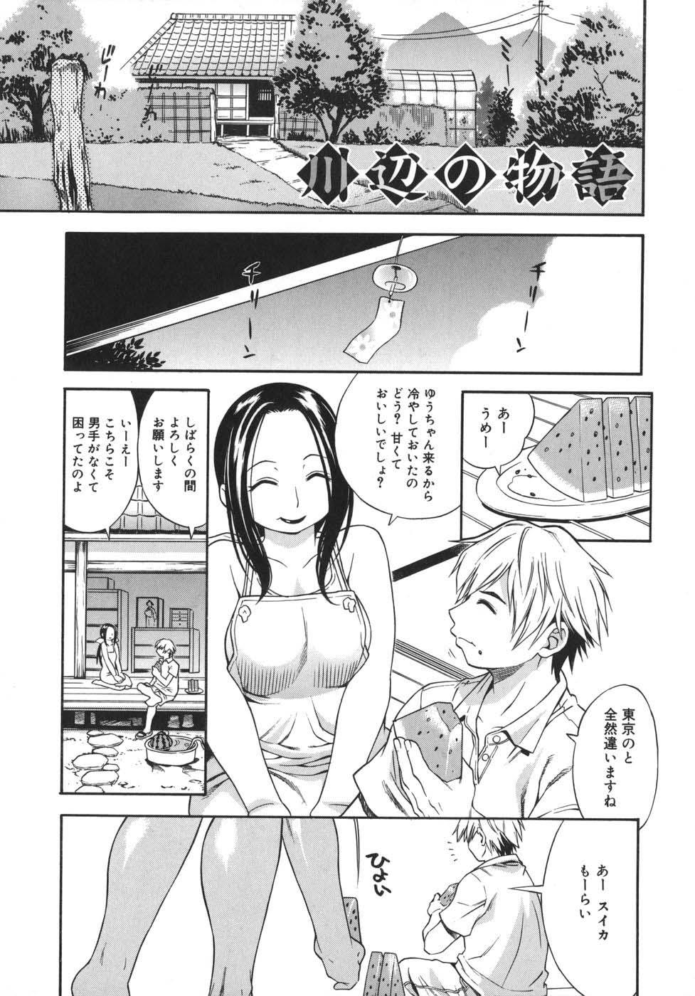 【エロ漫画】幼馴染の妹のような存在の少女と久々再会したらエロい身体に成長してたので青姦セックス【きのした順市 エロ同人】