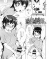 【エロ漫画同人誌】フタナリ女子校生が昼休みに学校でオナニーしてたら憧れの先輩に見つかってフタナリちんぽ手コキし合って…【ぼっしぃ】