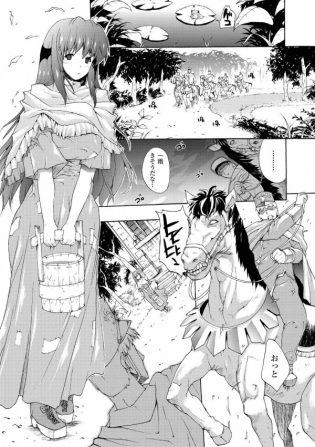【エロ漫画】爆乳お姉さんが男達に拘束されて強姦中出しレイプされたら魔族なっちゃって…【エレクトさわる エロ同人】