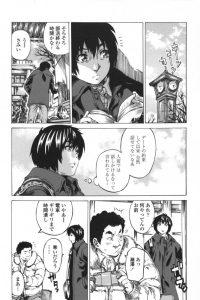 【エロ漫画】最初からエッチしたくて親が旅行に行って家に誰もいないから彼氏を家に連れて来た貧乳女子校生が…【MARUTA エロ同人】