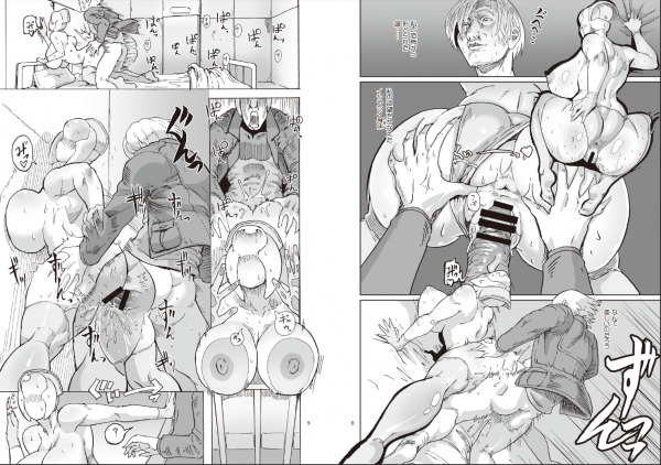 【サイレントヒル エロ同人】下半身だけの女体化物に襲われ異種姦ww【無料 エロ漫画】006
