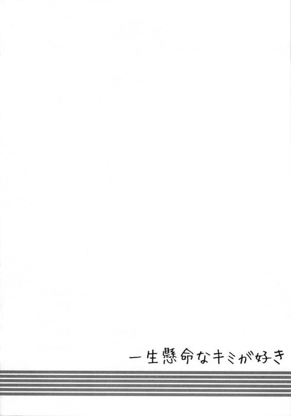 【エロ漫画】容姿端麗な先輩JKに痴女られラブラブな展開にw告白してフラれるもシャワールームで偶然互いの裸見て以来先輩は勃起チンコ忘れられずオナニーする日々・・エロ欲求暴走して寝込み痴女りフェラチオで起こされ本能全開の中出しSEX02