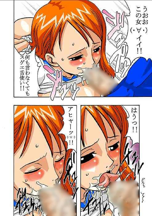 【ONE PIECE】ナミが複数チンコに囲まれ3穴同時乱交【エロ漫画・エロ同人誌03