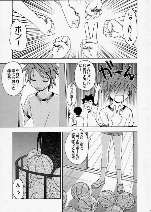 【ToLOVEる】梨斗とヤミが体操着で連続中出しSEXw【エロ漫画・エロ同人誌】03