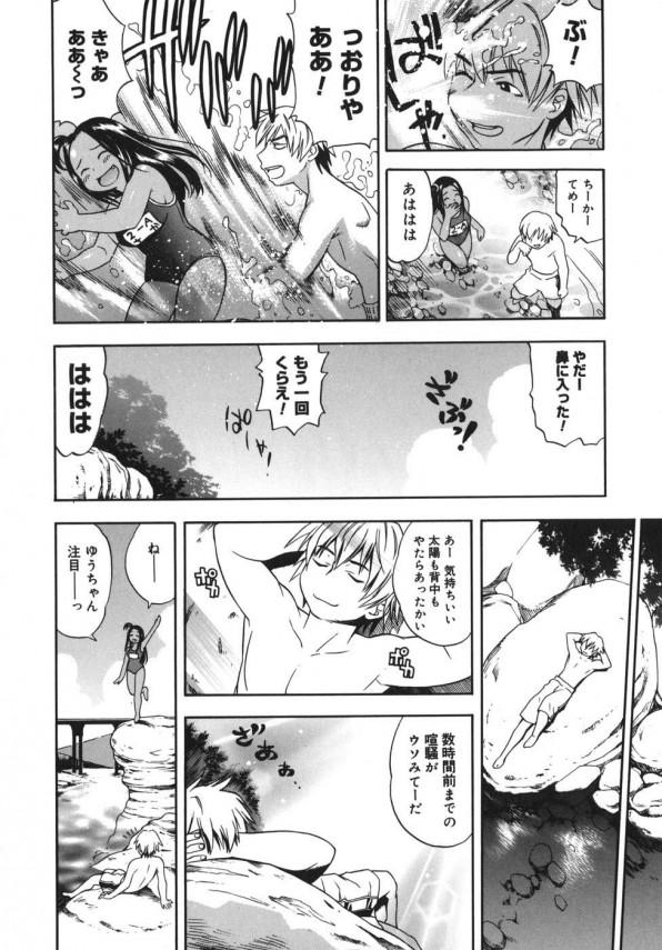 【エロ漫画】幼馴染の妹のような存在の少女と久々再会したらエロい身体に成長してたので青姦セックス【きのした順市 エロ同人】05