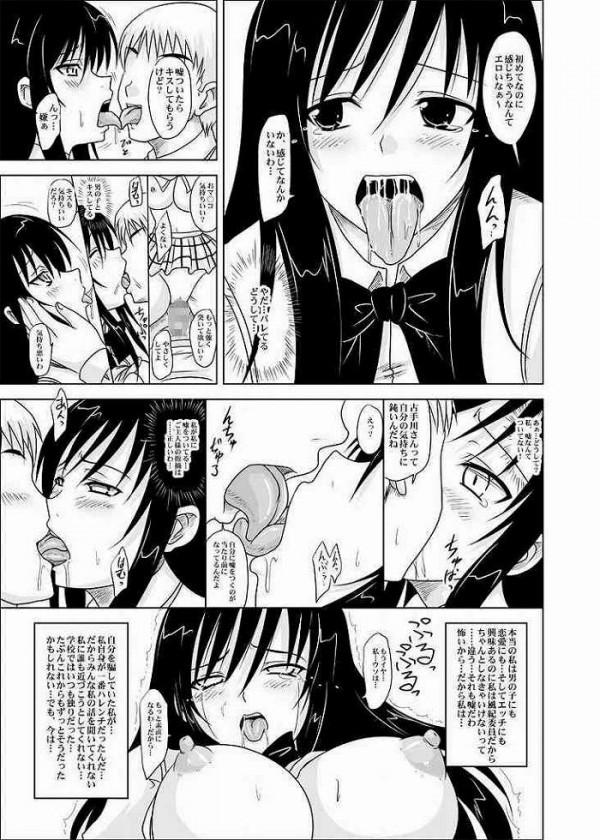 【ToLOVEる】凛と唯を催眠姦セックスでボテ腹性奴隷に【エロ漫画・エロ同人誌】10