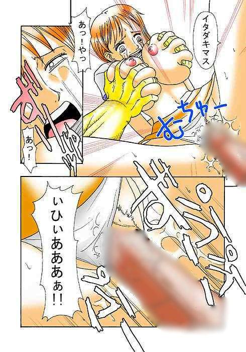 【ワンピース】捕らえられた巨乳のナミが鬼畜に陵辱レイプw【エロ漫画・エロ同人誌】11