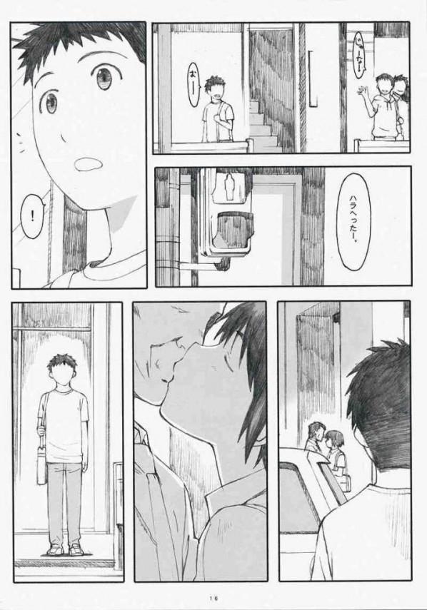 【よつばと!】援交見られた風香がショタと中出しセックスw【エロ漫画・エロ同人誌】13