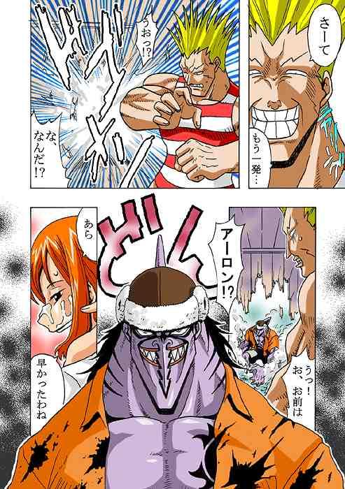 【ONE PIECE】ナミが複数チンコに囲まれ3穴同時乱交【エロ漫画・エロ同人誌15