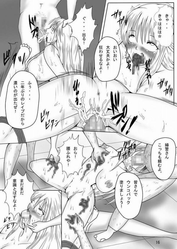 【こち亀】キレた麻里愛が麗子を鬼畜スカトロ拷問レイプww【エロ漫画・エロ同人誌】15