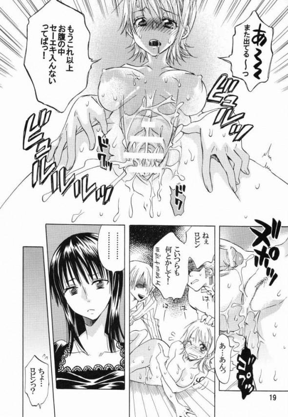 【ワンピース】催眠かけられたサンジとゾロがナミに迫って3P【エロ漫画・エロ同人誌17