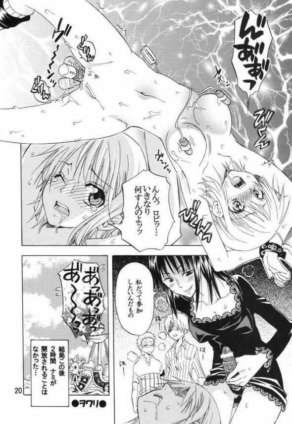 【ワンピース】催眠かけられたサンジとゾロがナミに迫って3P【エロ漫画・エロ同人誌18