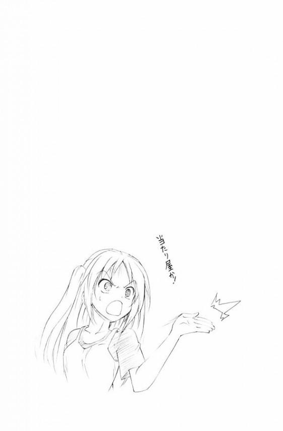 【みなみけ エロ漫画・エロ同人誌】ロリJSの内田と千秋と吉野ががパンツの見せあいしてるよぉぉww 0019