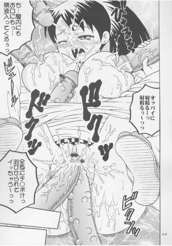 【結界師 エロ同人】雪村が良守に後ろからおっぱい揉まれてシックスナインしたら中出しセックスされちゃうよ【無料 エロ漫画】39