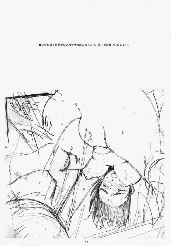 【よつばと!】援交見られた風香がショタと中出しセックスw【エロ漫画・エロ同人誌】44