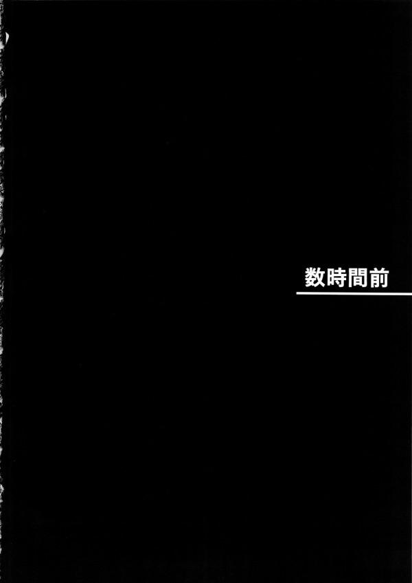 【攻殻機動隊】ムチムチ巨乳の草薙素子を睡眠姦口内レイプw【エロ漫画・エロ同人誌】mesugorira_006