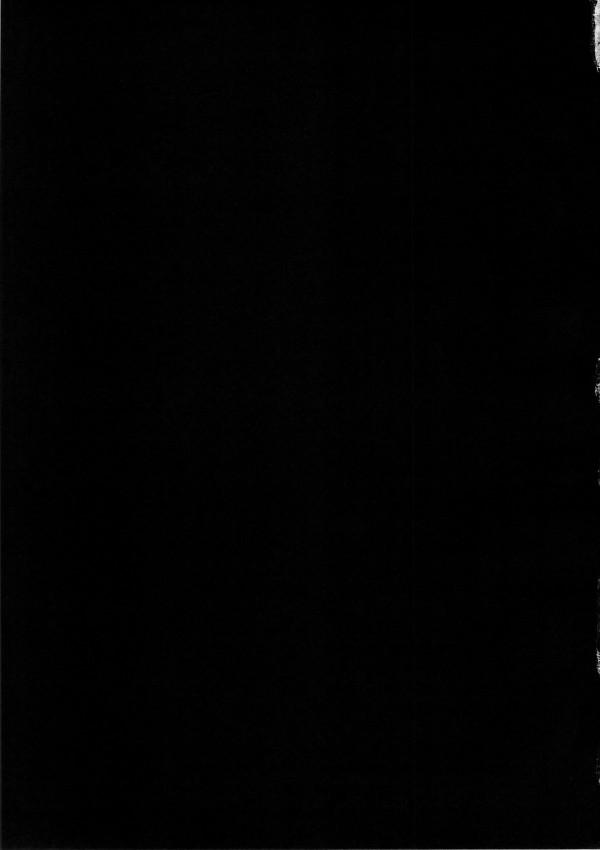 【攻殻機動隊】ムチムチ巨乳の草薙素子を睡眠姦口内レイプw【エロ漫画・エロ同人誌】mesugorira_021