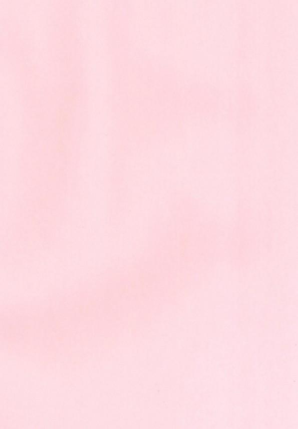 【艦これ エロ漫画・エロ同人誌】恥ずかしがり屋の瑞鳳が献身的な奉仕プレイで提督を快楽の絶頂へ導くwwwwwwww pn002