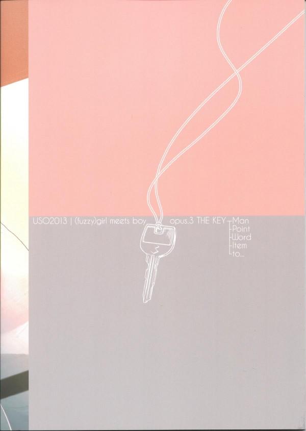 【エロ漫画・エロ同人】心に傷がある貧乳女子校生と優しいエッチしてるw段々慣れてきて色んなセックスしてみたwww str002