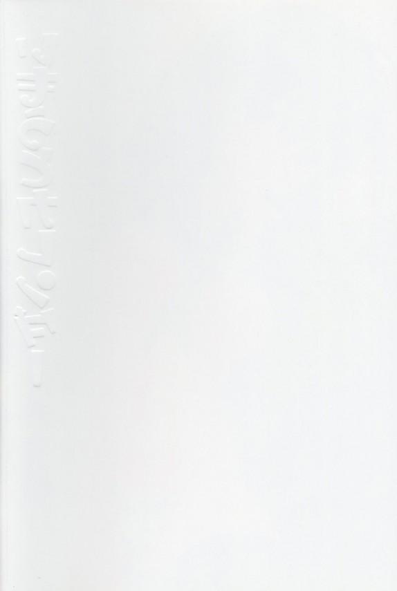 【エロ同人誌】未成熟JSの妹をレイプしちゃった兄w【無料 エロ漫画】002