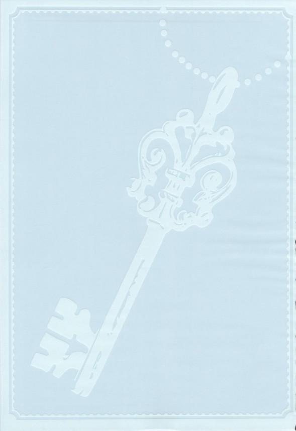 【エロ同人誌】巨乳お嬢様がお嫁に行く最後の夜に好きだった庭師の男とエッチしてる!【無料 エロ漫画】003