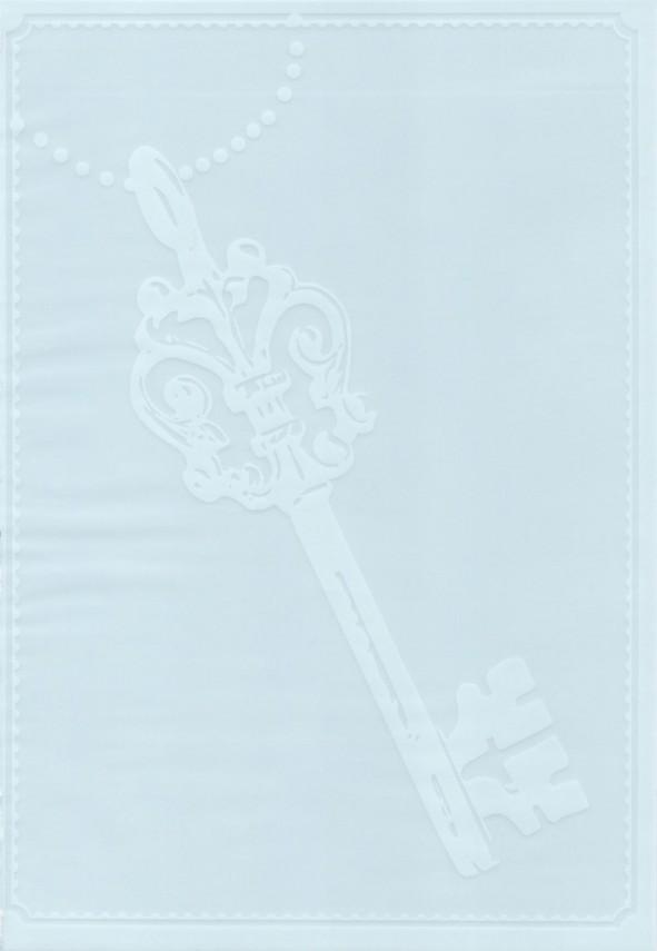【エロ同人誌】巨乳お嬢様がお嫁に行く最後の夜に好きだった庭師の男とエッチしてる!【無料 エロ漫画】004