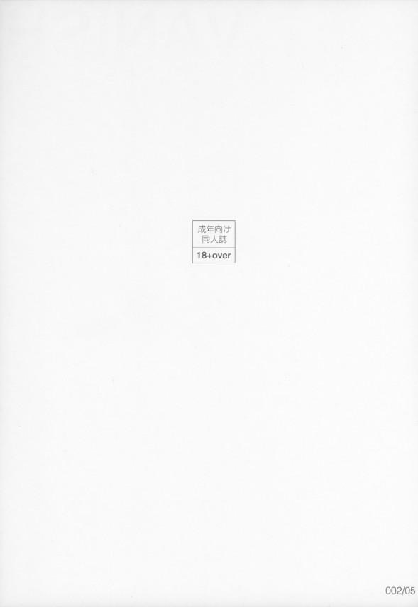 【エロ同人誌】ブルマ女子校生が真面目女子校生に入念にクンニされてお漏らししてるンゴ!【無料 エロ漫画】004