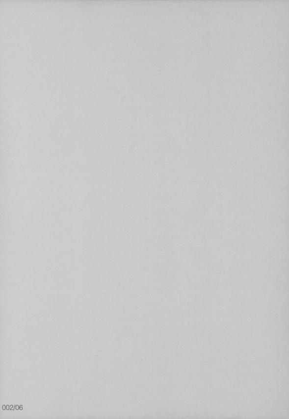【エロ同人誌】ブルマ女子校生が真面目女子校生に入念にクンニされてお漏らししてるンゴ!【無料 エロ漫画】005