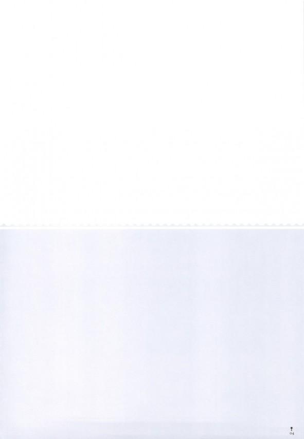 【エロ同人誌】巨乳お嬢様がお嫁に行く最後の夜に好きだった庭師の男とエッチしてる!【無料 エロ漫画】006