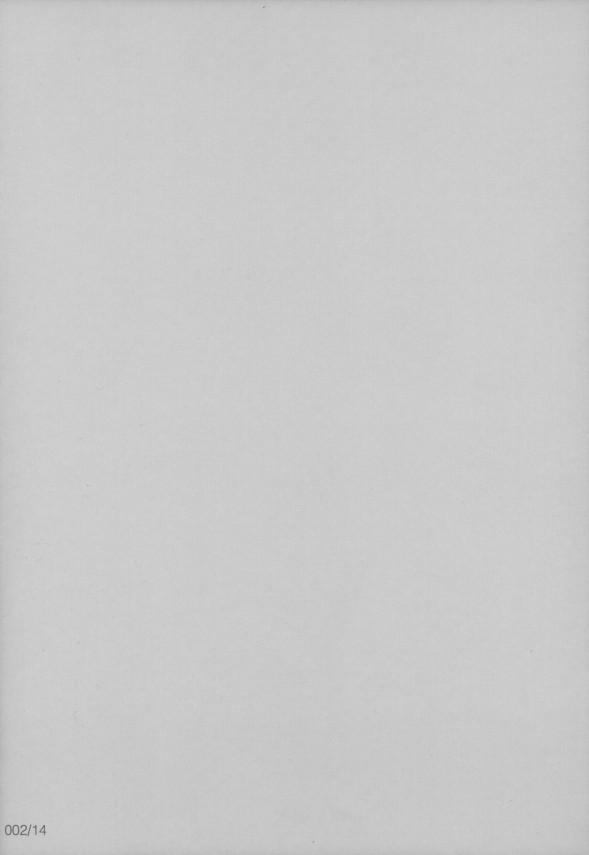 【エロ同人誌】ブルマ女子校生が真面目女子校生に入念にクンニされてお漏らししてるンゴ!【無料 エロ漫画】013