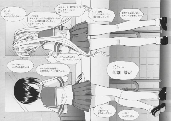 【エロ同人誌】巨乳女子校生が満員電車で集団痴漢されて中出しセックスされまくりw【無料 エロ漫画】013
