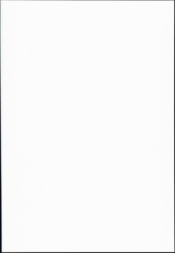 【リゼロ】ロリ巨乳のレムがナツキ・スバルに楽しい事しようって言ってエッチ始めちゃったwラブラブ中出しセックスして幸せ感じてるけど・・・【エロ漫画・エロ同人誌】 0001
